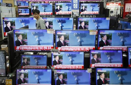 Het nieuws over de waterstofbom in een elektrozaak in Zuid-Korea.