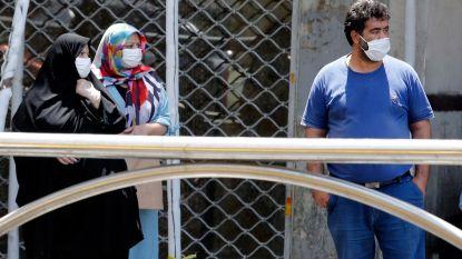 Iran gaat door tweede golf: meer coronabesmettingen per dag dan bij eerste golf