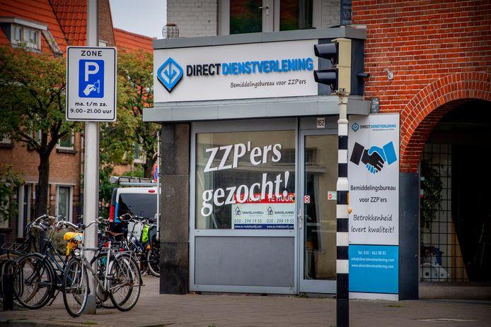 ZZP'ers kunnen naar Veghel voor extra tips en trucs.