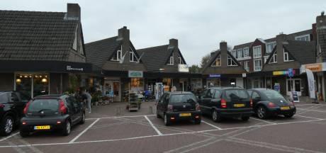 Rabobank Hart van De Meierij in Gestel vertrekt naar het Dommelsch Huys