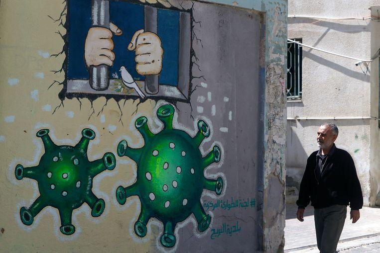 Gaza-stad, Gaza Beeld Hollandse Hoogte / AFP
