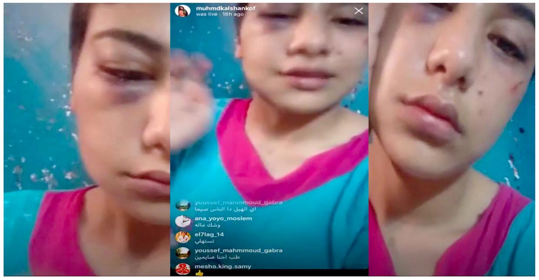 'Ik eis gerechtigheid,' zei Aya Khamees op TikTok nadat haar aangifte van verkrachting was geweigerd door de politie.  Beeld TikTok