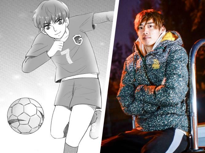 """Een zeldzame blik in de ziel van manga-liefhebber Junya Ito: """"Zelf tekenen? Ik ben alleen op het veld creatief"""""""