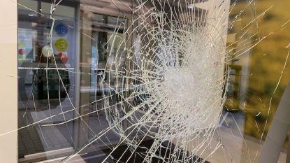 Jaar cel en boete voor vandaal Welzijnshuis Roeselare en Agentschap Integratie en Inburgering Kortrijk