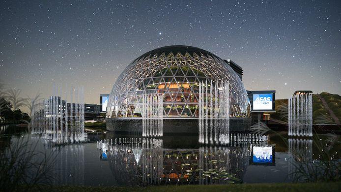 Artist's impression van het nieuwe AFAS-theater in Leusden.