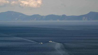 Japan in de ban van mysterieuze verdwijning: eiland is spoorloos