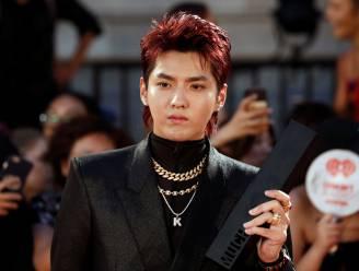 K-pop-ster Kris Wu gearresteerd voor verkrachting