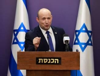 Israël kort quarantaine in tot één week