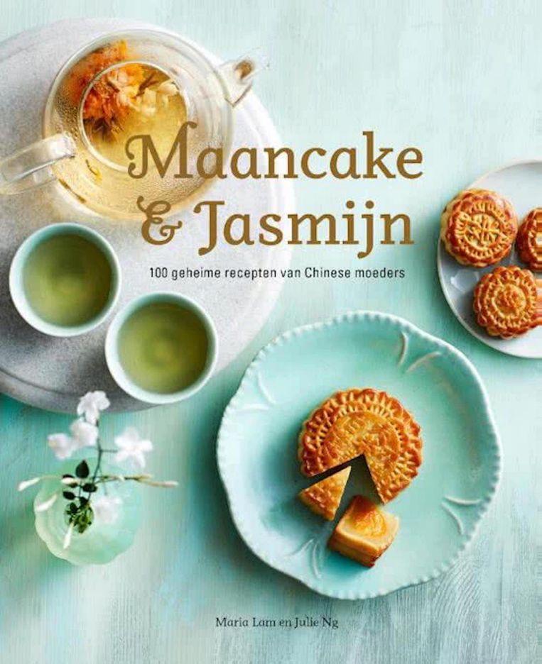 Maancake & Jasmijn, Rose Stories, €24,95 Beeld -