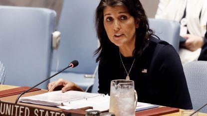 Nikki Haley neemt ontslag als Amerikaanse ambassadeur bij de VN. Volgt Ivanka Trump haar op?