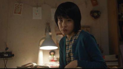 Japanse 'The Ring'-actrice (40) dood teruggevonden