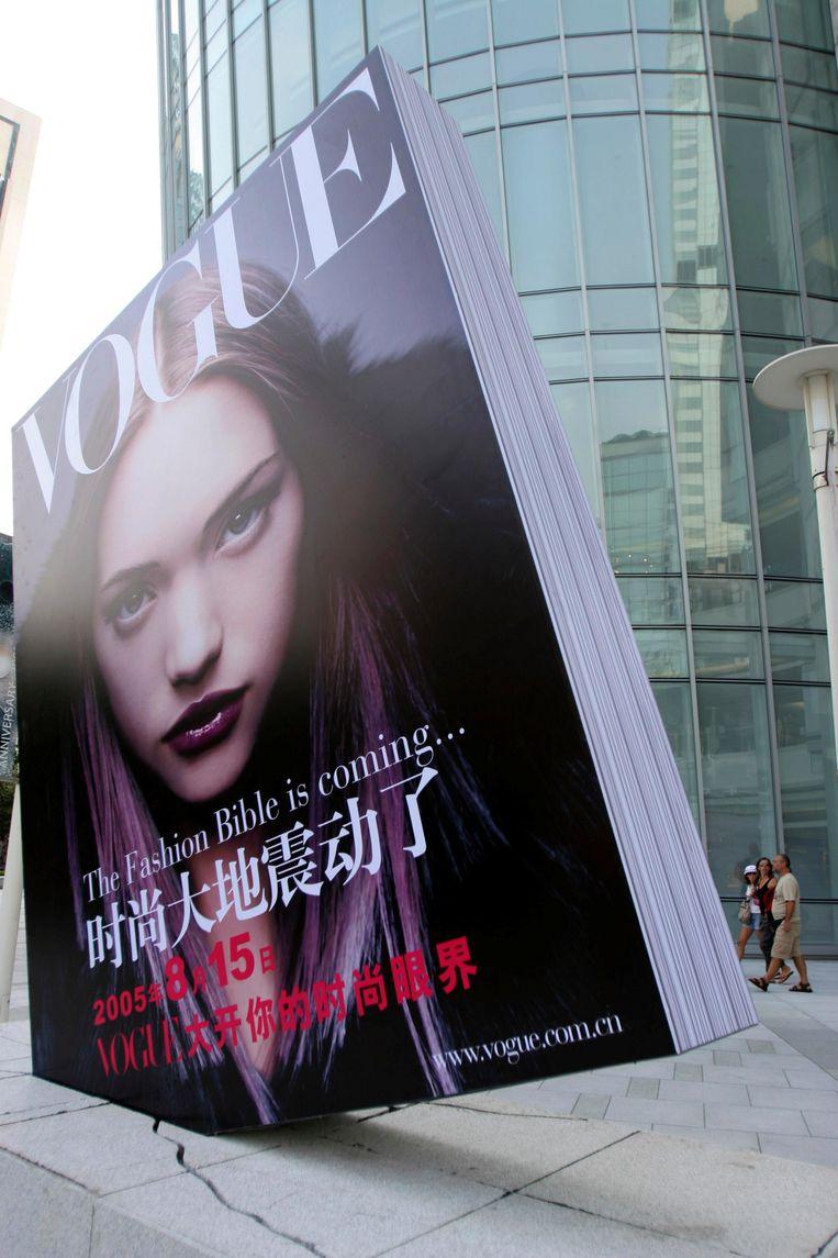 Hearst neemt ook afscheid van Vogue. Beeld Hollandse Hoogte / Camera Press Ltd