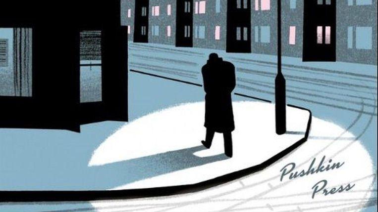 Omslag Gerard Reve, The Evenings.  Beeld RV