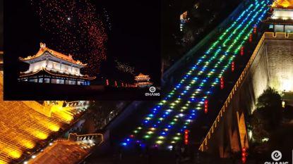 Wereldrecord: 1374 drones voeren samen spetterende lichtshow op