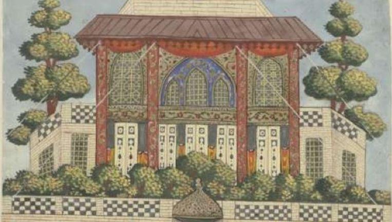 Uitsnede van Paleistuin Hazar-Jarib te Aliabad, anoniem, 1600 - 1649 Beeld Rijksmuseum Collectie