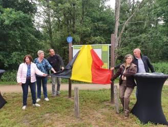 Nieuwe natuurloop doorkruist drie natuurgebieden in drie gemeenten