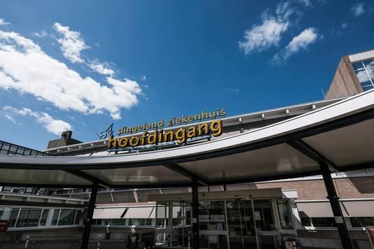 De ingang van het Sligeland Ziekenhuis in Doetinchem.