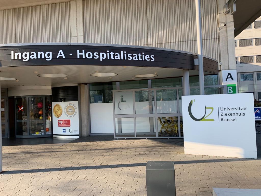 L'UZ Bruxelles à Jette.