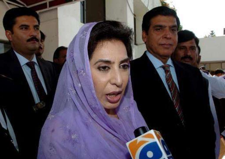 Fehmida Mirza.
