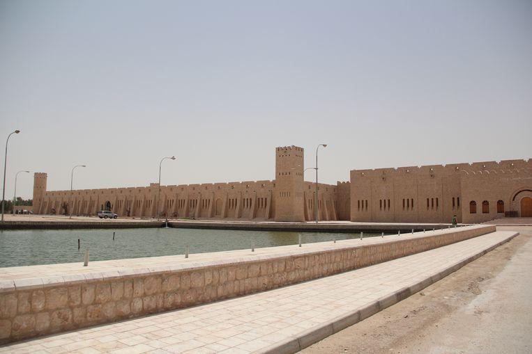 Het Sheikh Faisal Bin Qassim Al Thani Museum in Qatar. Beeld