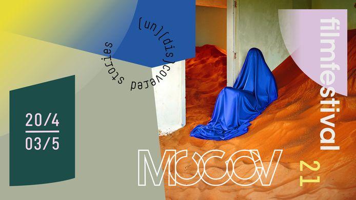 Virtueel MOOOV filmfestival focust op de Iraanse cinema