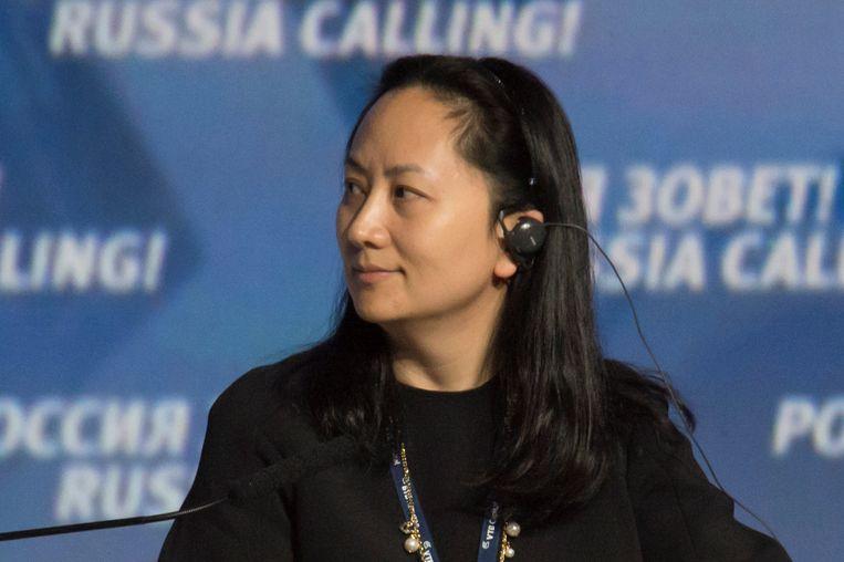 Meng Wanzhou in 2014.