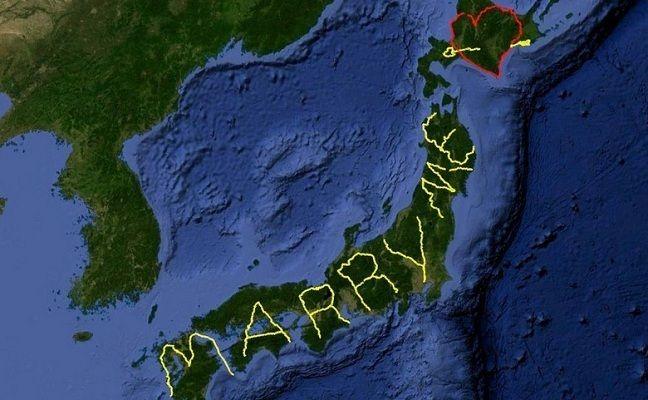 Yasushi Takahashi heeft 's werelds grootste huwelijksaanzoek op zijn naam.