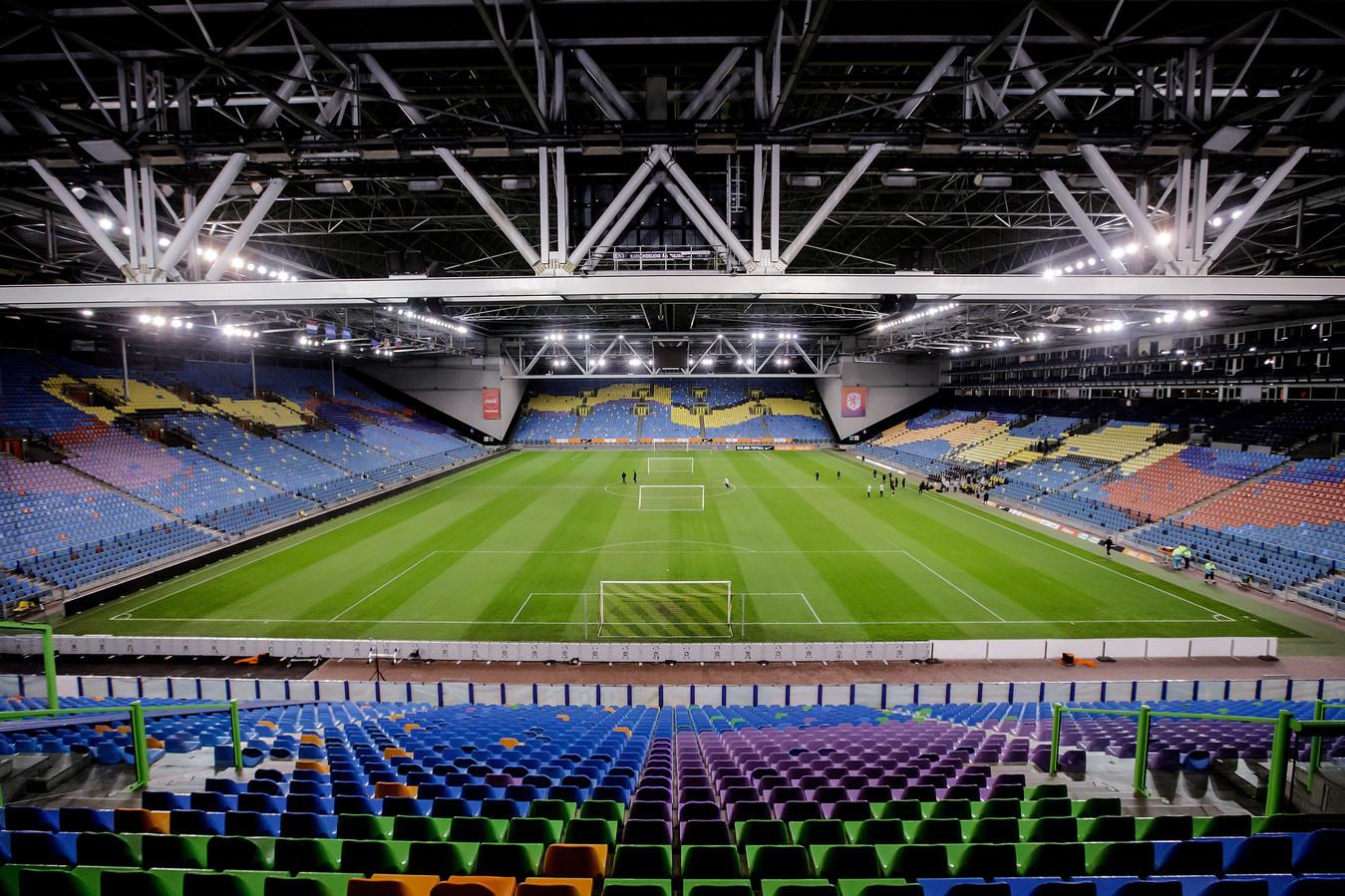 11-11-2019 Stadion Vitesse Gelredome interieur  NETHERLANDS, BELGIUM, LUXEMBURG ONLY COPYRIGHT BSR/SOCCRATES
