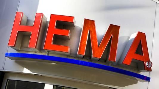 Private equityfonds KKR verkocht het vastgoed van HEMA voor €1,5 miljard.