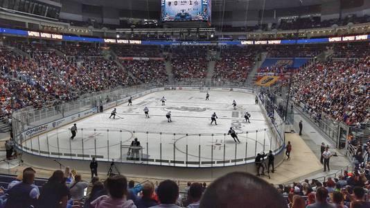 Het ijshockeystadion