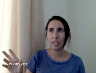 VN willen bewijs dat 'gegijzelde' prinses Latifa nog leeft