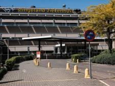 Ziekenhuisruzie tussen SKB en Slingeland maakt eind aan Achterhoeks sprookje
