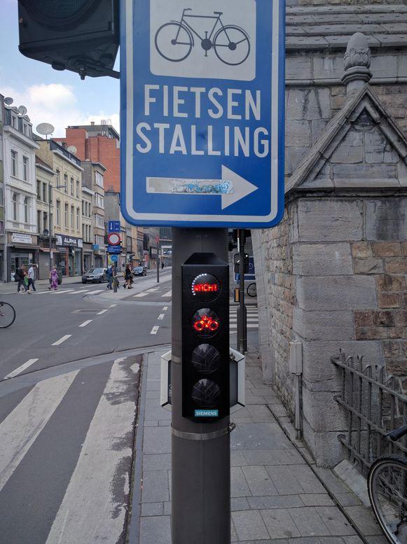 De zogenoemde 'wachtverzachters' voor fietsers: elk bolletje van de cirkel staat voor een seconde wachttijd.