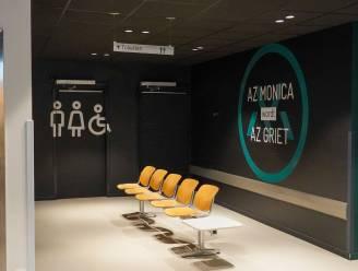 AZ Monica? Zeg voortaan maar AZ Tim of AZ Fatima:  ziekenhuis verandert van naam om werknemers te bedanken