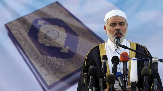"""""""Hamas niet uitgenodigd voor top in Iran"""""""