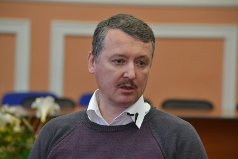Hoofdverdachte Igor Girkin geeft toe 'indirect' verantwoordelijk te zijn geweest voor het neerhalen van vlucht MH17. Beeld ANP Handouts