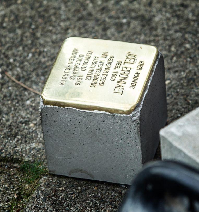 Waar en wanneer Joël Brommet is omgekomen is niet bekend, hoogstwaarschijnlijk was het bij een van de vele dodenmarsen in 1945 Beeld Peter Boer