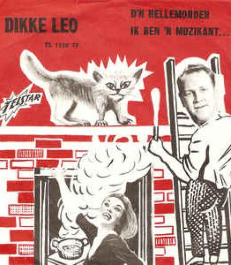 Zingen over Helmond door de jaren heen; schlagers, voetballiederen en musicals