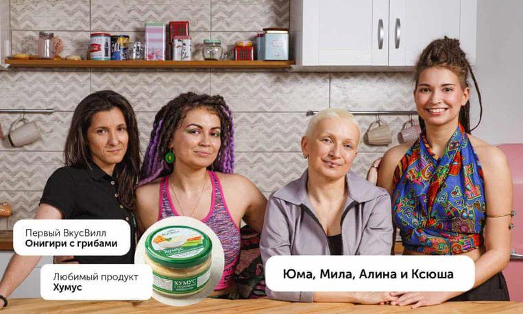 De advertentie van de Russiche supermarktketen stuitte op heel wat conservatief verzet. Beeld VkusVill