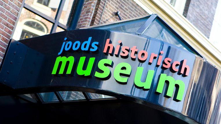 Joods Historisch Museum Beeld anp