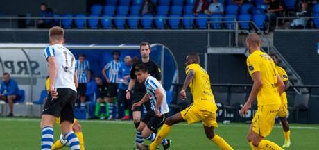 Lange treinrit, traininkje kijken en ongepland op proef: 'Ik hoop op een contract bij FC Eindhoven'