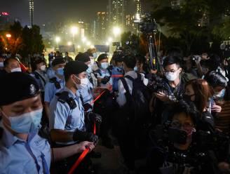 Voor het eerst in 31 jaar geen grote Tiananmen-herdenking in Hongkong