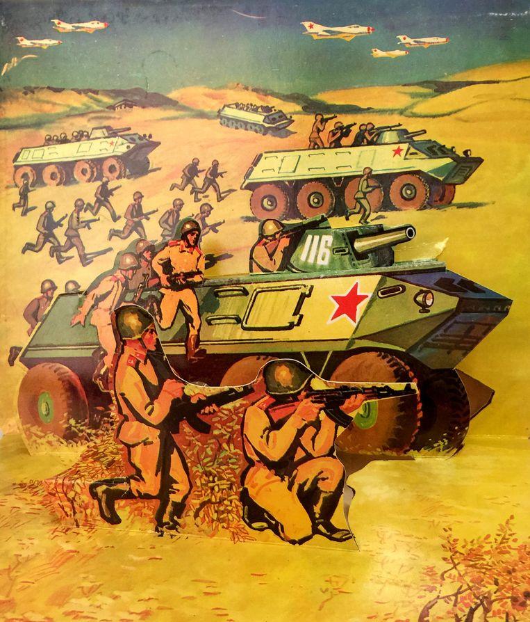 null Beeld  Illustratie uit het pop-up kinderboek `Onze verdedigers' van Sergei Michalkov (1985).
