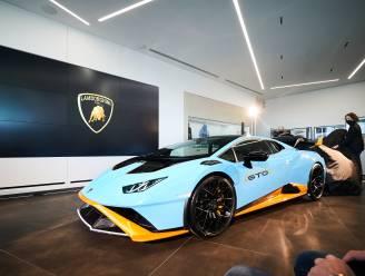 Voor deze Lamborghini heb je geen nummerplaat nodig
