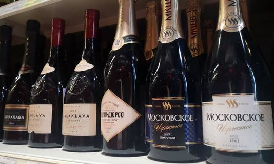 """""""Champagnes"""" russes"""