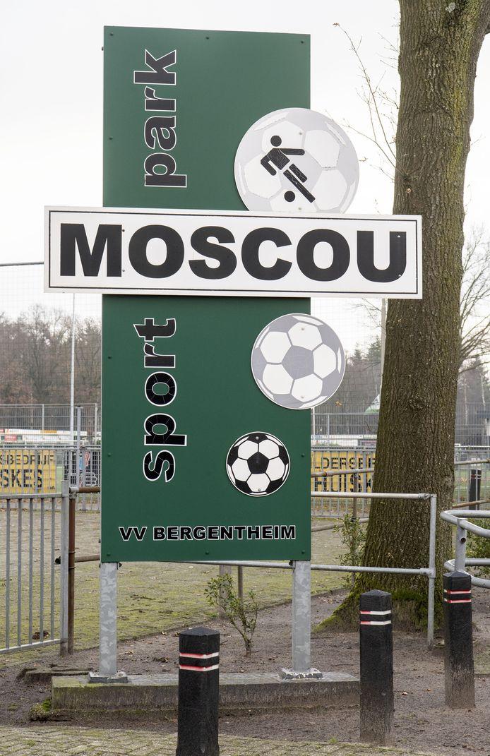 Op Sportpark Moscou in Bergentheim vindt op 12, 13 en 14 augustus de eerste editie van de Arne Slot Voetbaldagen plaats.