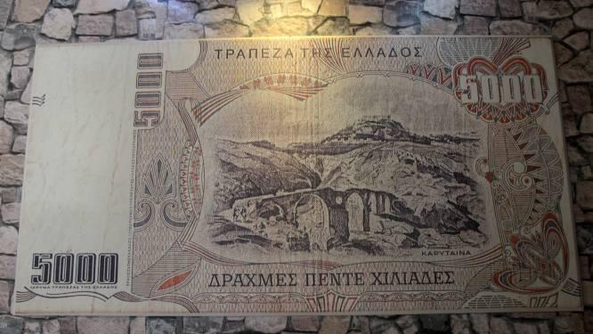 Wat als Griekenland de drachme terug invoert?