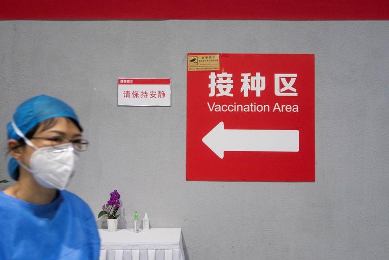 Een vaccinatiecentrum in Peking. Beeld REUTERS