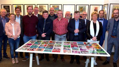 Expo Platenhoezen uit de Belgische muziekgeschiedenis geopend in gemeentemuseum