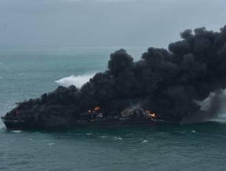 Containerschip voor kust Sri Lanka staat al een week in brand